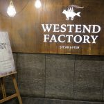 Westend Factory im Sheraton München Wetstpark