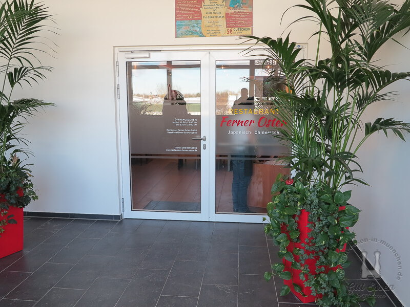 Restaurant Ferner Osten in Planegg/Martinsried – geschlossen